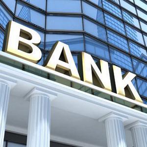 Банки Шали