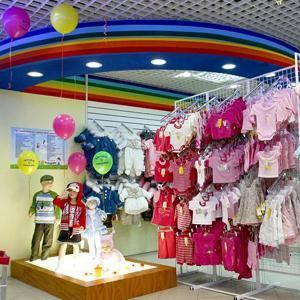 Детские магазины Шали