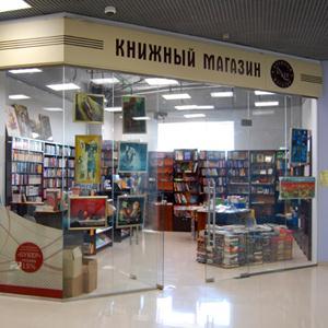 Книжные магазины Шали
