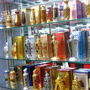 Парфюмерные магазины Шали