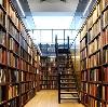 Библиотеки в Шали