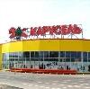 Гипермаркеты в Шали