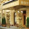 Гостиницы в Шали