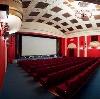 Кинотеатры в Шали