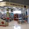 Книжные магазины в Шали