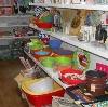 Магазины хозтоваров в Шали