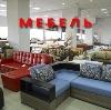 Магазины мебели в Шали