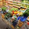 Магазины продуктов в Шали