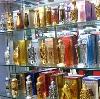 Парфюмерные магазины в Шали