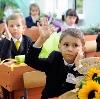 Школы в Шали