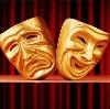 Театры в Шали