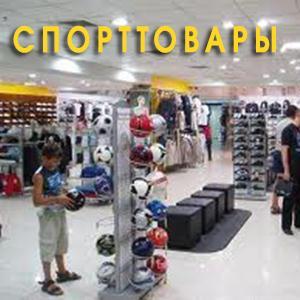 Спортивные магазины Шали
